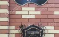 MetallProf.by. Продукция из металла и стекла. Адресные вывески. Названия улиц.