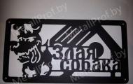 MetallProf.by. Продукция из металла и стекла. Декоративные вывески и таблички для дома.